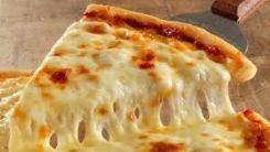pizza-muçarela-mussarela