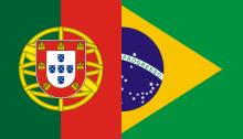 Bandeiras de Portugal e do Brasil